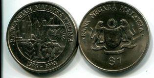 1 ринггит 1986 год Малайзия