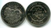 5 долларов 2000 год Битва за Геттисбург Либерия