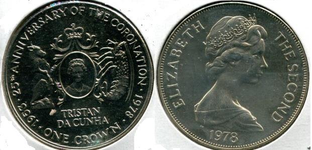 Монеты англии каталог цены 50 тенге 2000 года стоимость в рублях