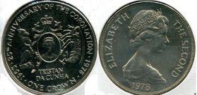 1 крона 1978 год (коронация Елизаветы II) Тристан-да-Кунья