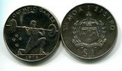 1 тала 1976 год Олимпиада Самоа и Сизифо