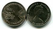 50 пенсов 1982 год герб и флаг Фолклендские острова