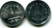 50 пайс 1996 год Непал