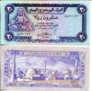 100 риалов здание 1984 год Йемен
