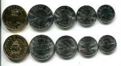 Набор монет Тонга 2015 год