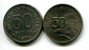 50 рупий птица Индонезия 1971 год