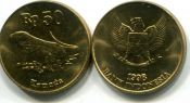 50 рупий варан Индонезия 1998 год