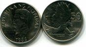 50 сентимо орёл Филиппины 1986 год