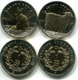 Турция набор монет кошка и коза 2015 год
