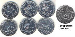 Набор монет Бурунди птицы 2014 год