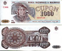 1000 купонов Молдавия 1993 год