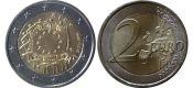 2 евро 30 лет флагу Евро Союза Ирландия 2015 год