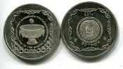 50 тенге Тайказан Казахстан 2014 год