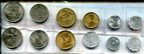 Набор монет Израиля 6 монет