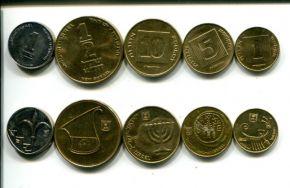 Набор монет Израиля 5 штук