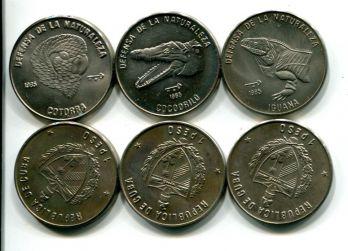 Набор монет Кубы животные 1985 год