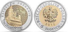 5 злотых ратуша Польша 2015 год