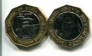 500 леоне Каи Лондо Сьерра-Леоне 2004 год