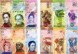 Набор банкнот Венесуэлы