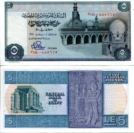 5 фунтов фреска Египет