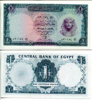 10 фунтов фараон Египет