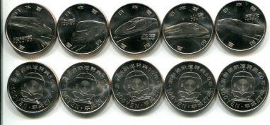 Набор монет Японии поезда