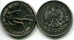 20000 злотых Олимпиада в Лиллехаммере Польша 1993
