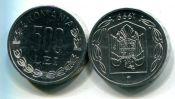 500 лей регулярный выпуск Румыния 1999
