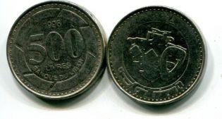 500 ливров Ливан