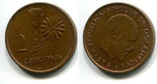 2 сантима Мозамбик 1975 год
