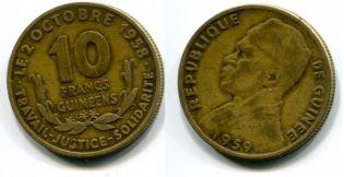 10 франков Гвинея 1959 год