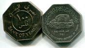 100 филс Йемен 1981 год