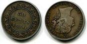 50 центов Нью Фаундленд 1874 год