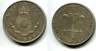 1 рупия весы Момбаса 1988 год