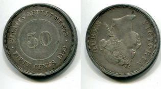 50 центов Стрейтс Сетлментс 1888 год