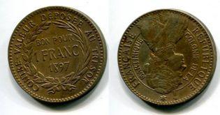 1 франк Мартиника 1897 год
