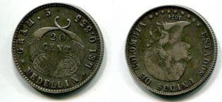 20 ������� �������� 1874 ���