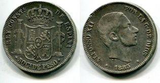 50 центов Филиппины 1885 год