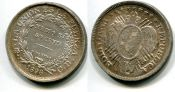 50 сентаво Боливия 1898 год