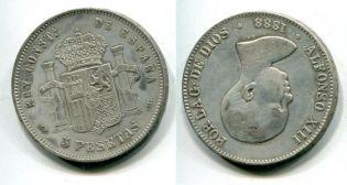 5 песет Испания 1888 год