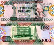 1000 долларов Гайана