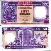 50 долларов Гонконг 1982 год