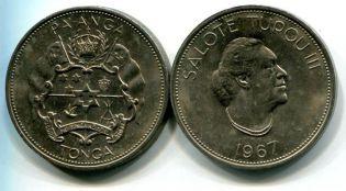 1 панга Тонга 1967 год