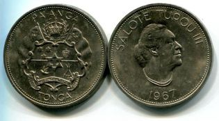 1 ����� ����� 1967 ���