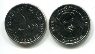 20 франков Клиппертон 2011 год