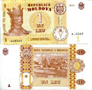 1 лей Молдова 2006 год