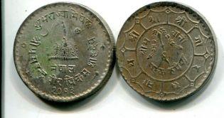 1 рупия Непал 1956 год
