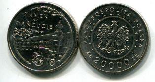 20000 злотых замок Польша 1993 год