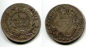 1/5 боливиано Боливия 1864 год
