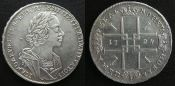1 рубль солнечник Россия 1724 год